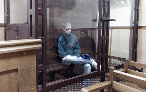 Француз получил в Украине шесть лет тюрьмы за подготовку теракта