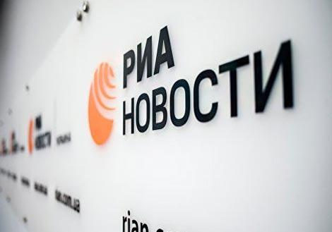 «Дело РИА Новости» не такое простое, как кажется