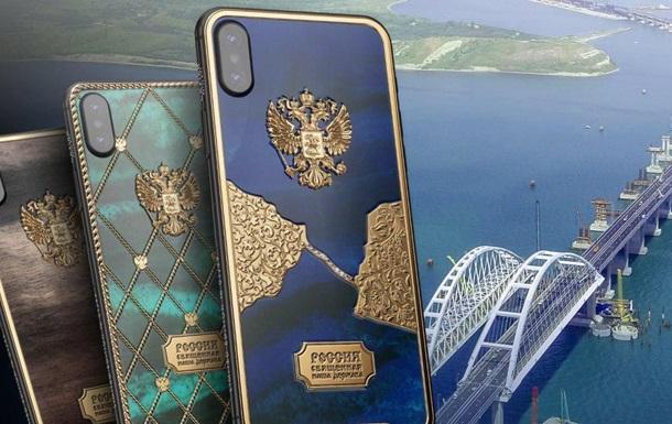 В России выпустили iPhone X с Крымским мостом