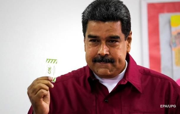 Шесть стран не признали итоги выборов в Венесуэле
