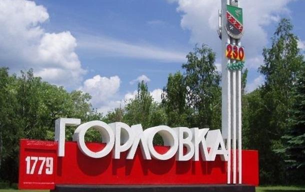 ВСУ намерены  затянуть петлю  вокруг Донецка − СМИ