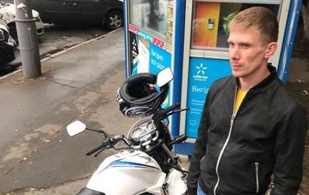 Маси Найем договорился с угонщиком своего мотоцикла о наказании