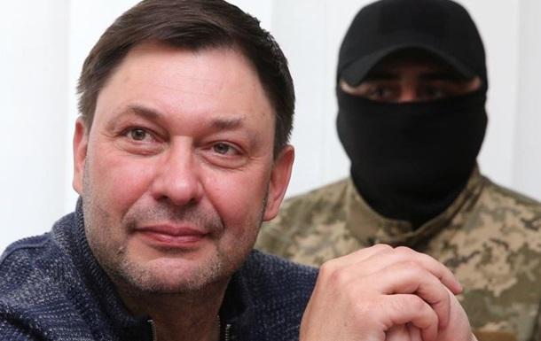 Несколько вопросов по поводу ареста Вышинского