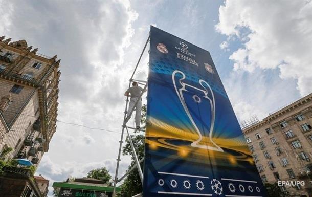 В Киеве убирают рекламу Газпрома