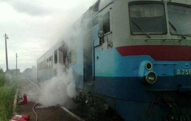 На Закарпатье горел пригородный поезд