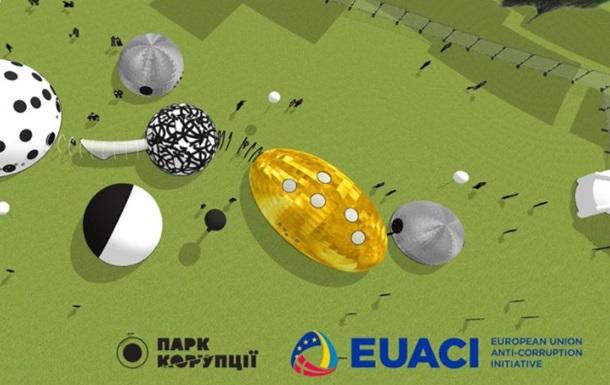В Киеве презентовали стометровый  золотой батон