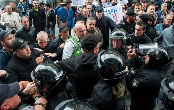 В Черновцах пройдет круглый стол между ЛГБТ и националистами