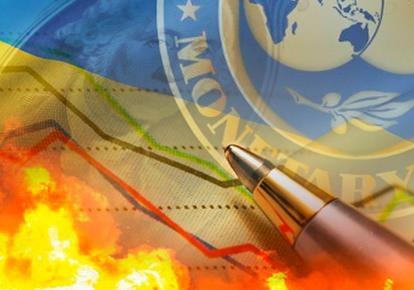 Грозит ли Украине дефолт без кредитов МВФ