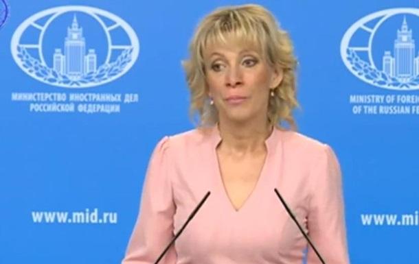 МЗС РФ залучає на ЧС-2018  ваблячих красою  російських жінок