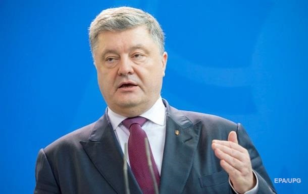 Порошенко підписав закон про підтримку українського суднобудування