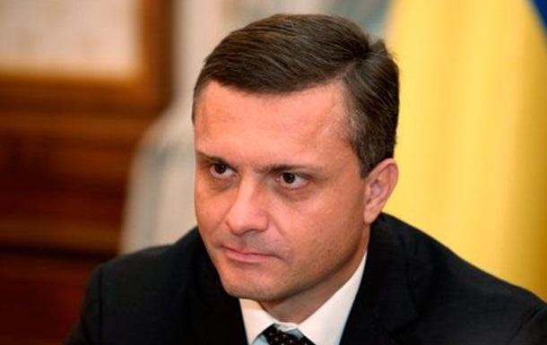 Комитет Нацбезопасности исключил Левочкина - нардеп