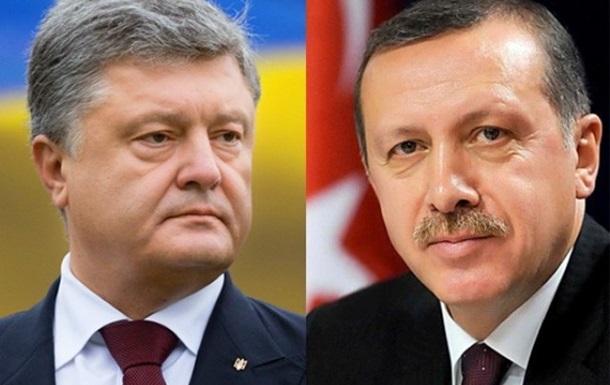 Порошенко обговорив з Ердоганом вільну торгівлю