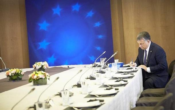 Венгрия останется в одиночестве с претензиями к Украине