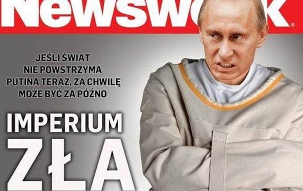 Гібридна війна Росії загрожує українсько-польським відносинам