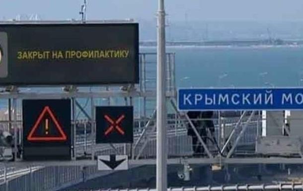 Польща підтримала позицію України стосовно кримського мосту