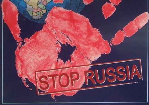 Польща разом з Україною проти  Північного потоку-2