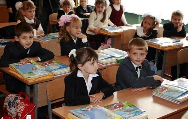 Украинских первоклашек хотят оценивать по-новому
