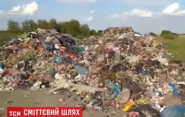 В Ровенской области выгрузили семь машин мусора из Львова