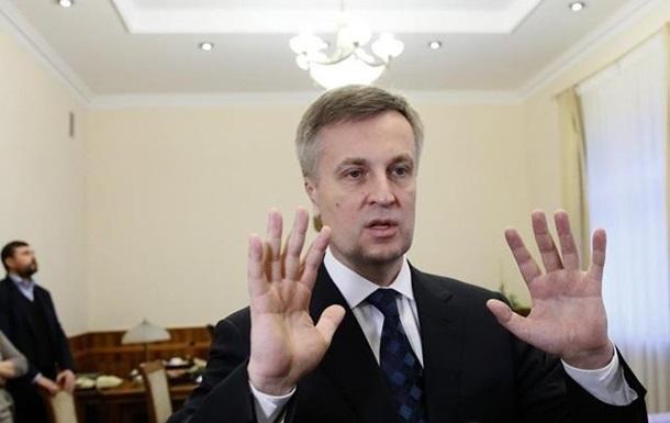 Наливайченко мріє про крісло президента