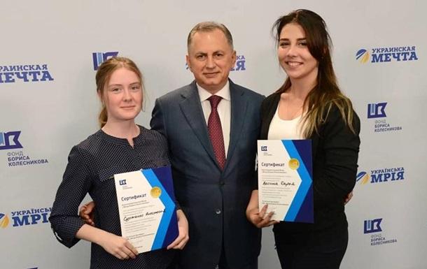 Колесников: Полученный на мировых выставках опыт студенты применят в родной Украине