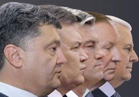 Кучма, Ющенко, Янукович, Порошенко
