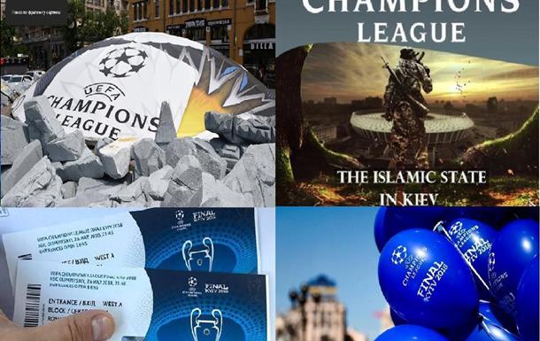 Основные интриги финала Лиги чемпионов УЕФА 2018
