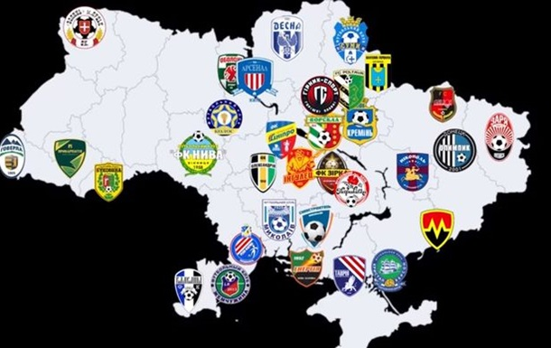 Облава чи пшик? Як Україна бореться з корупцією у футболі