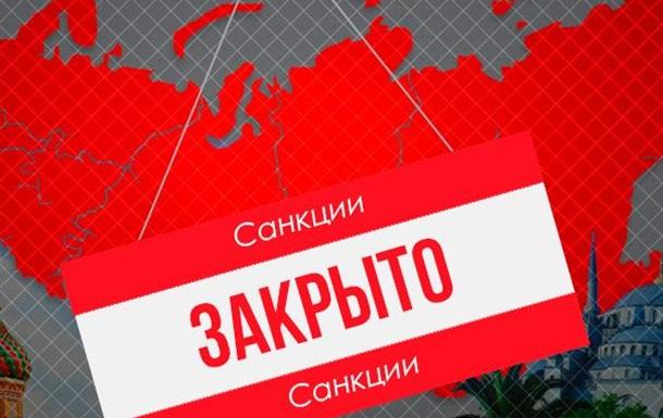 Нові санкції України проти країни-агресора цілком доречні
