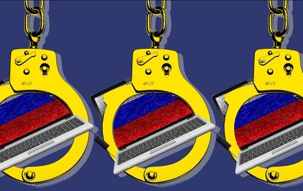 ФБР взяло под контроль российскую бот-сеть - СМИ