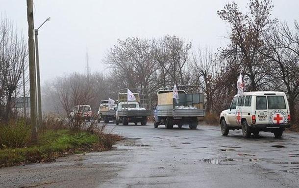 Червоний Хрест поставив у ДНР понад 400 т гумдопомоги