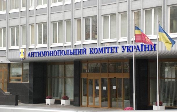 АМКУ оштрафував Укртрансгаз
