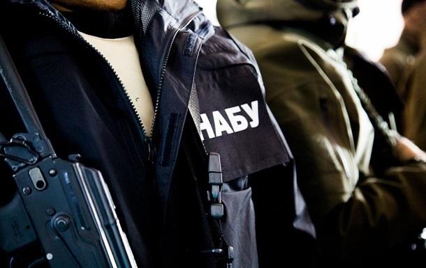 НАБУ проводит обыски в Днепре по факту получения взятки судьей