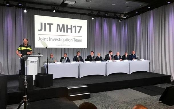 Международный трибунал: в Нидерландах завершили следствие по гибели Боинга