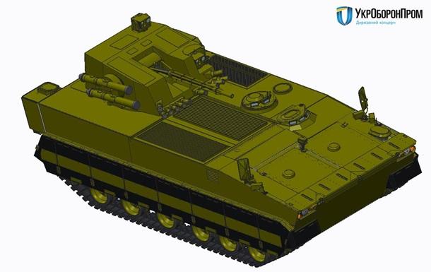 В Украине создают новый танк и БМП