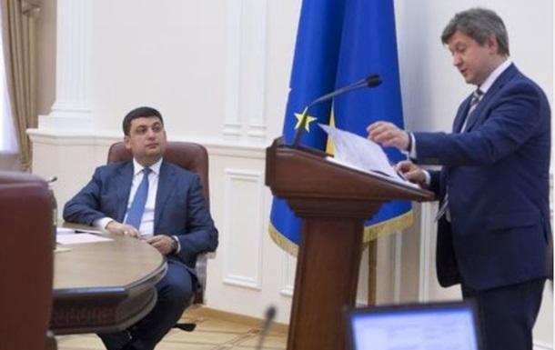 Данилюк рассказал о ссоре на заседании Кабмина