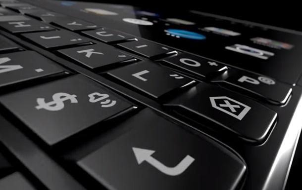 Blackberry показала тизер нового смартфона