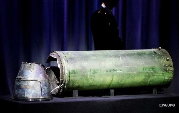 Міноборони РФ: Ракета, що збила MH17, не російська