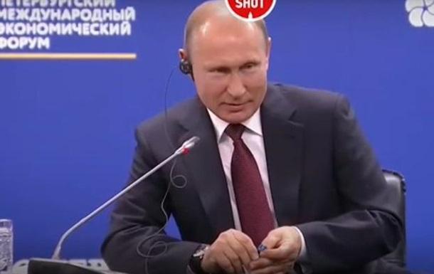 Французький бізнесмен подарував Путіну синього півня