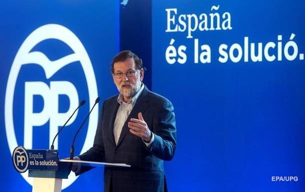 Прем єр Іспанії заявив про дестабілізацію країни