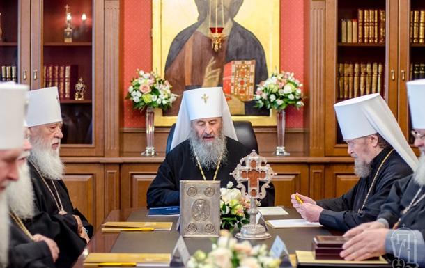Синод обратился к верянам по автокефалии в Украине