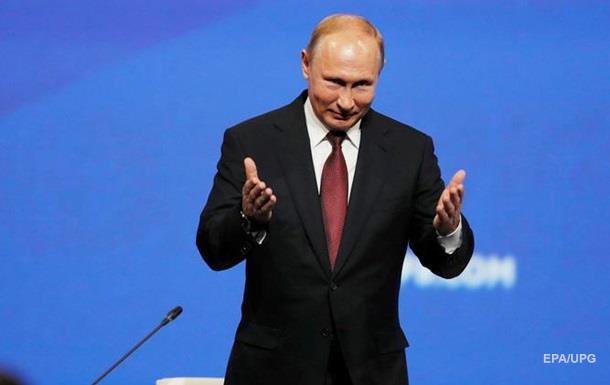 Россия хочет улучшить отношения с США − Путин