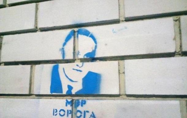 Мэр-сепаратист г.Доброполье Аексенов А.А. может уйти от ответственности