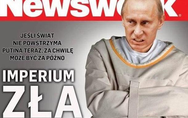 Польщу окупували російські шпигуни