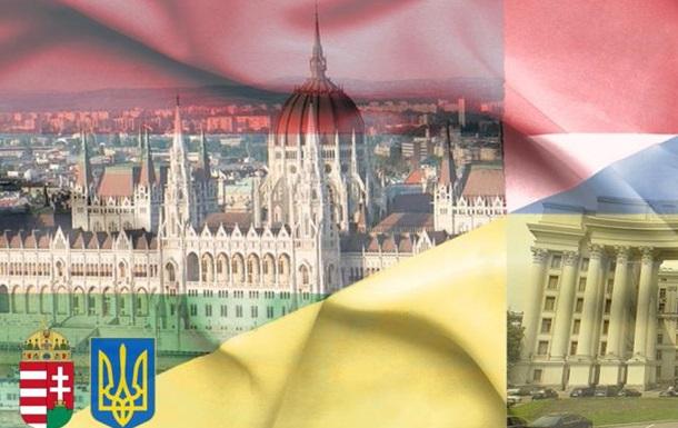 Угощина-Україна-НАТО: вихід є