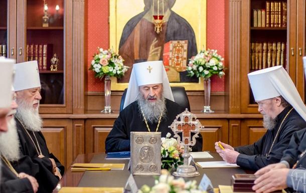 Синод УПЦ не оставил Порошенке надежд на законность «автокефалии»