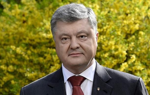 Порошенко привітав українців з Трійцею