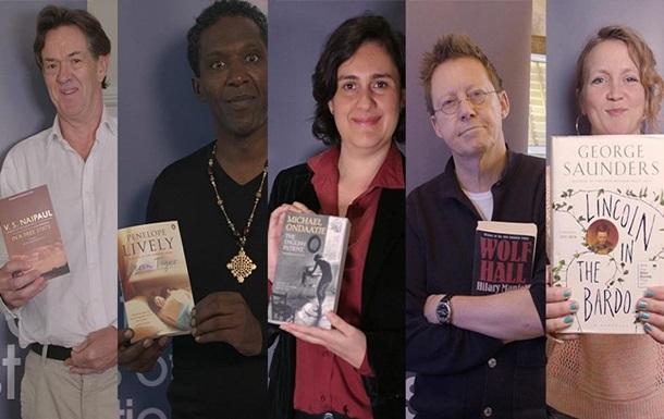Букерівська премія назвала п ять кращих книг за 50 років