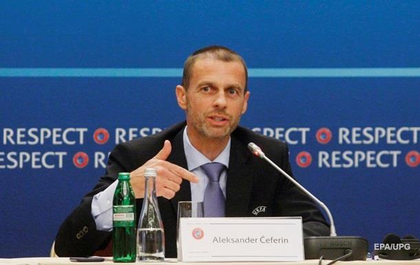 Финал Лиги Чемпионов в Киеве: глава УЕФА доволен