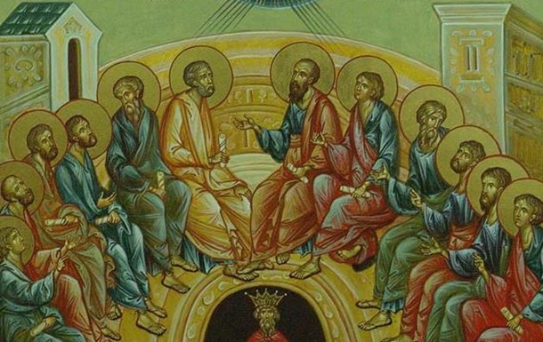 День Народження Церкви