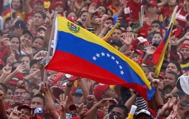 Выборы в Венесуэле и демонтаж ядерного полигона: итоги недели